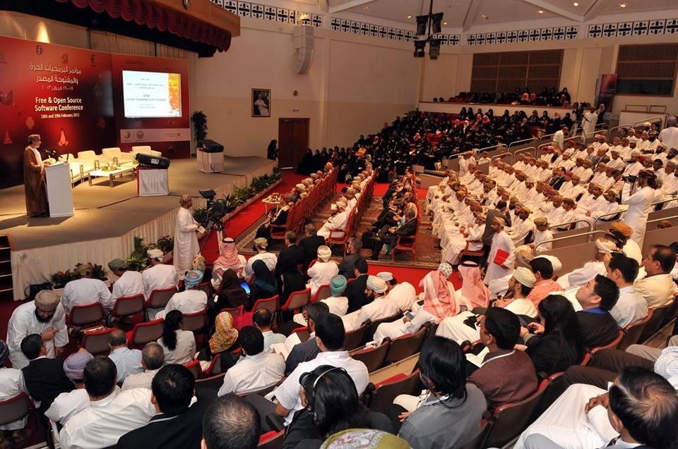 مؤتمر المصادر الحرة والمفتوحة المصدر- عمان 2015