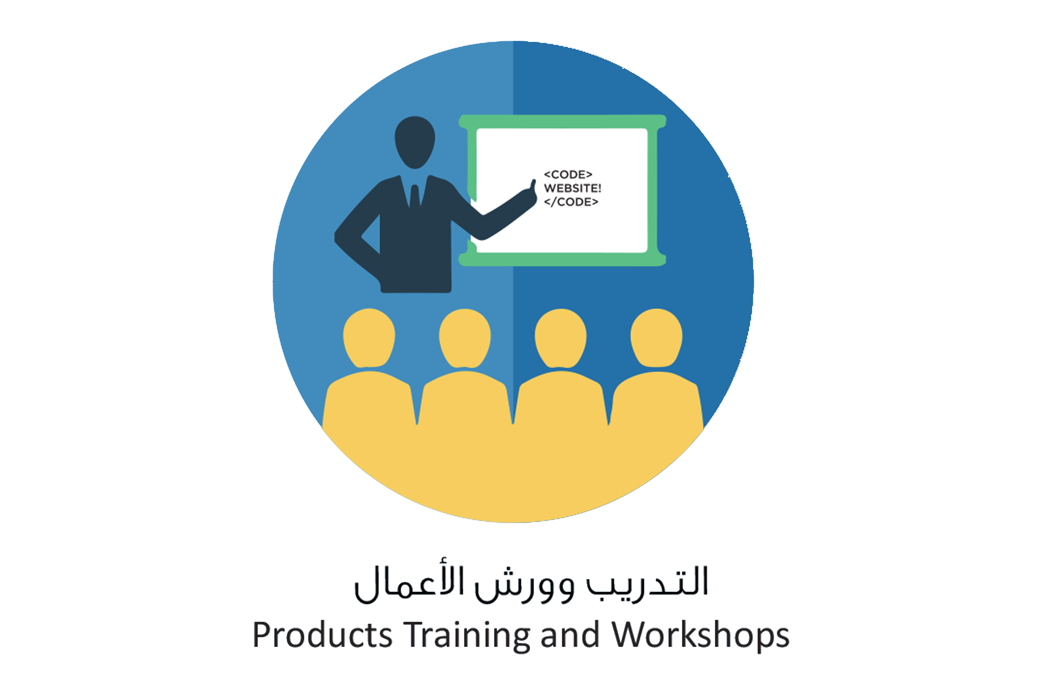 Training and IT Workshops