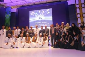 صور جماعية للمنظمين والمشاركين في المؤتمر