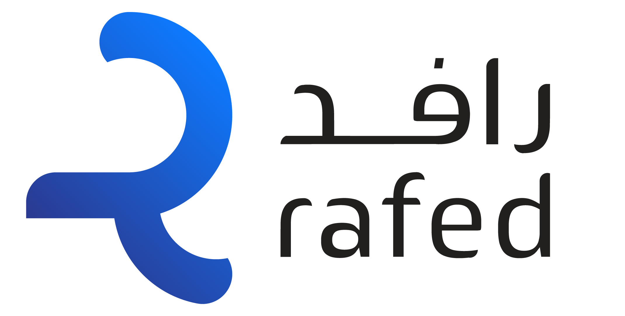 مجموعة رافد Rafed Group