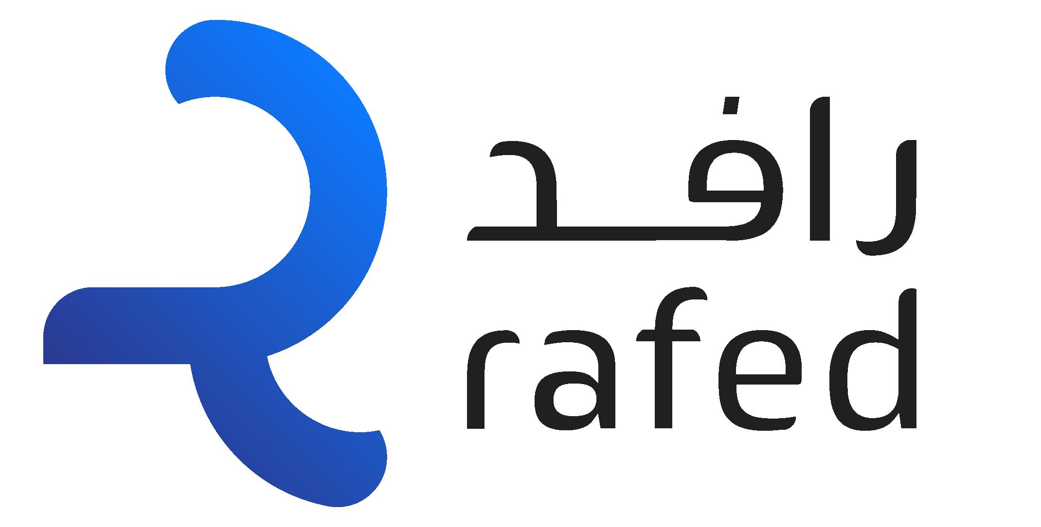 مجموعة رافد Rafed Group